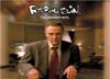 DVD Fatboy Slim – The Greatest Hits