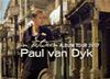 Paul van Dyk – In Between