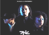 Roni Size – New Forms 2